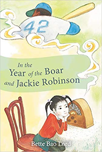 year of boar